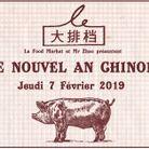 Un Food market pour découvrir la gastronomie chinoise