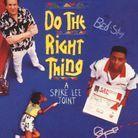 "Affiche de ""Do the right thing"" sorti en 1989"