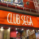 Le Club Sega, le paradis des gamers