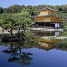 Une visite à Kyoto ?
