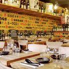 Un restaurant japonais à Lyon